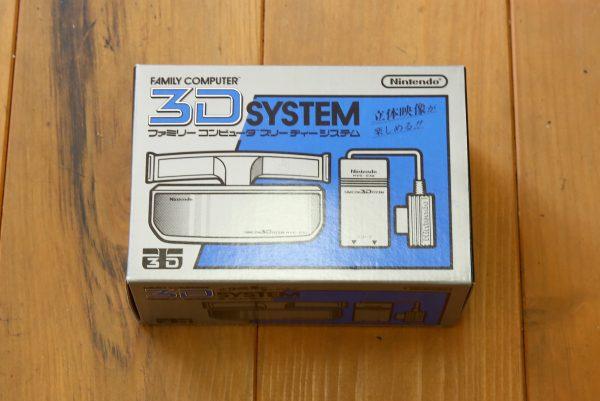 任天堂 ファミコン 3Dシステムを買取しました