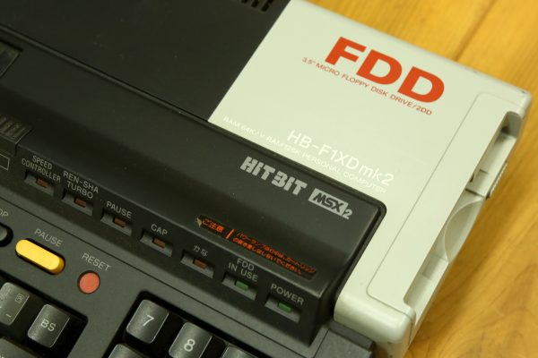 ソニー MSX2 HITBIT XD Mk.II 高価買取しました