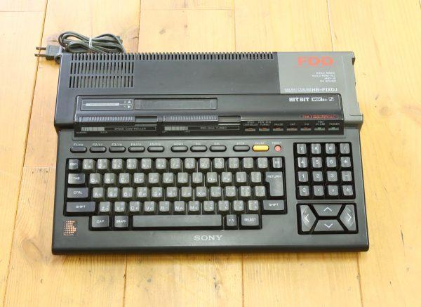 ソニー MSX2+ HITBIT XDJ高額買取します