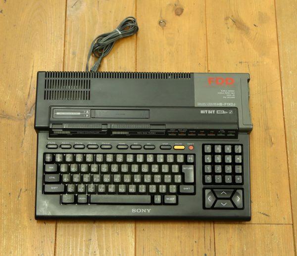 久々に ソニー MSX2+ HITBIT XDJを高価買取しました!
