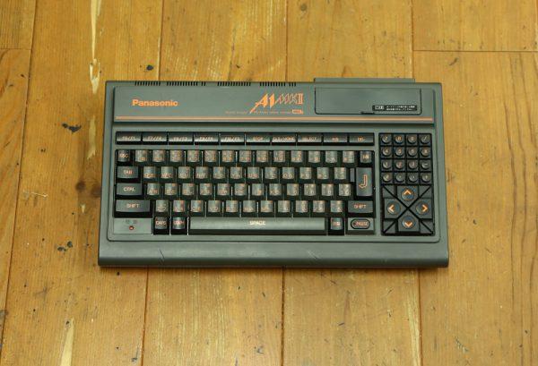 パナソニック MSX2 FS-A1 Mk.IIを高価買取しました!