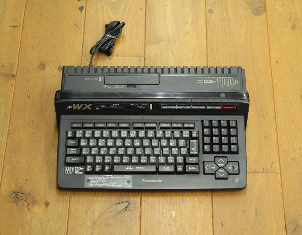 パナソニック MSX2+ FS-A1 WX を高価買取しました!